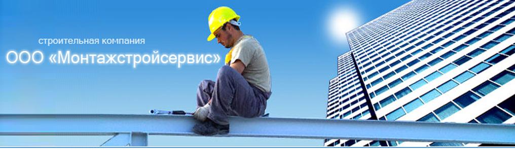 Косметический ремонт: советуют профессионалы